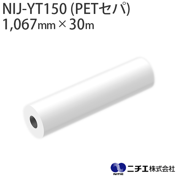 BP0302