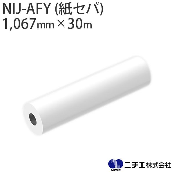 GB482