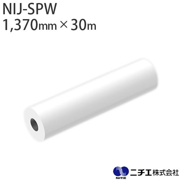 GB601