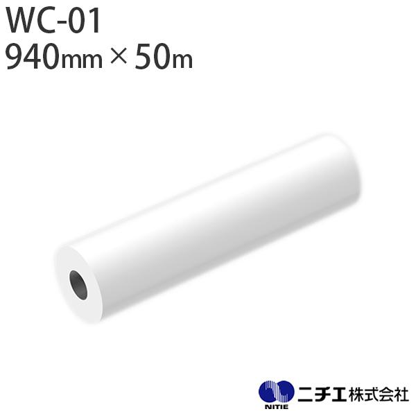 SBF-MT02(1,000セット)