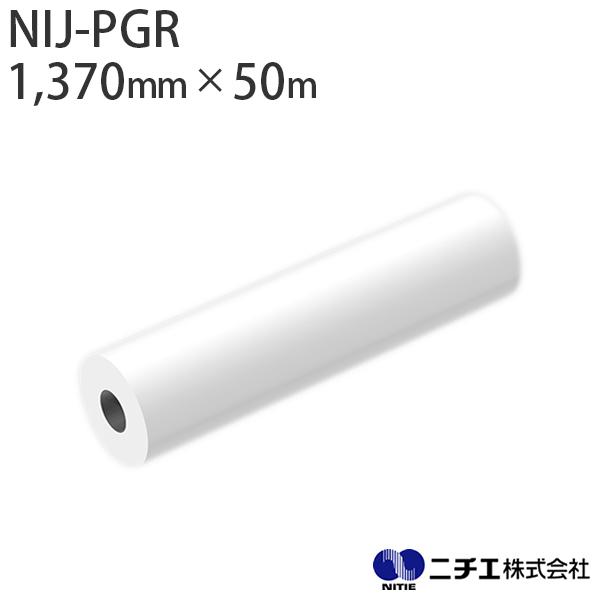 SBF-PF83(500セット)