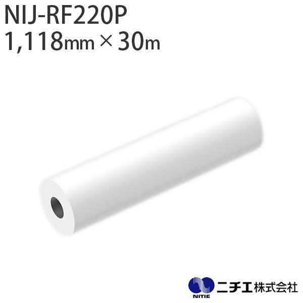 SBF-PF80(500セット)