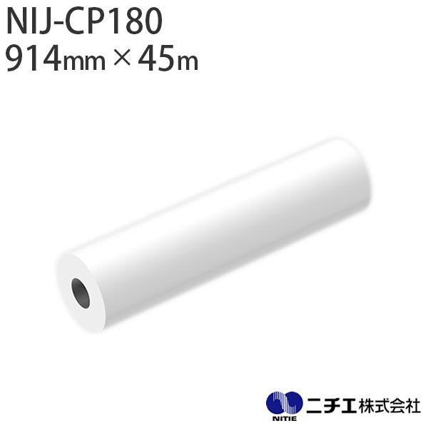 SBF-MT301(1,000セット)